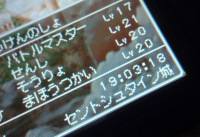 SN3D0154.JPG
